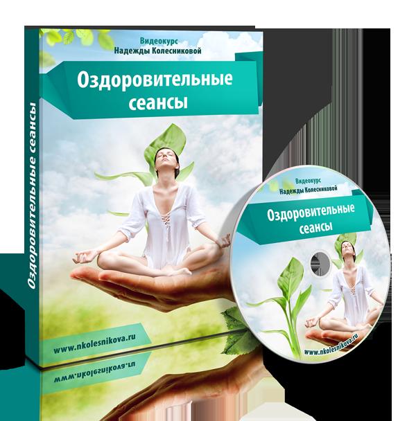oseansu_e-cover