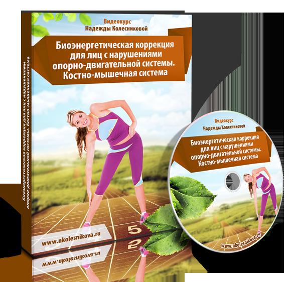dvigatelnaya_e-cover