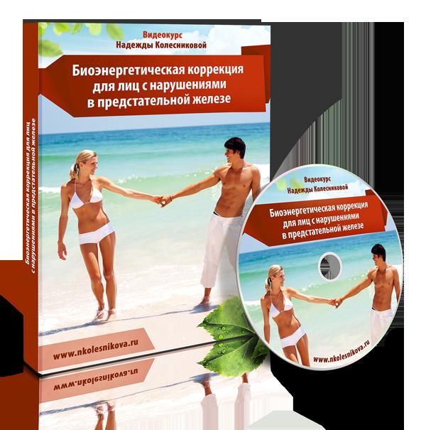 jeleza_e-cover
