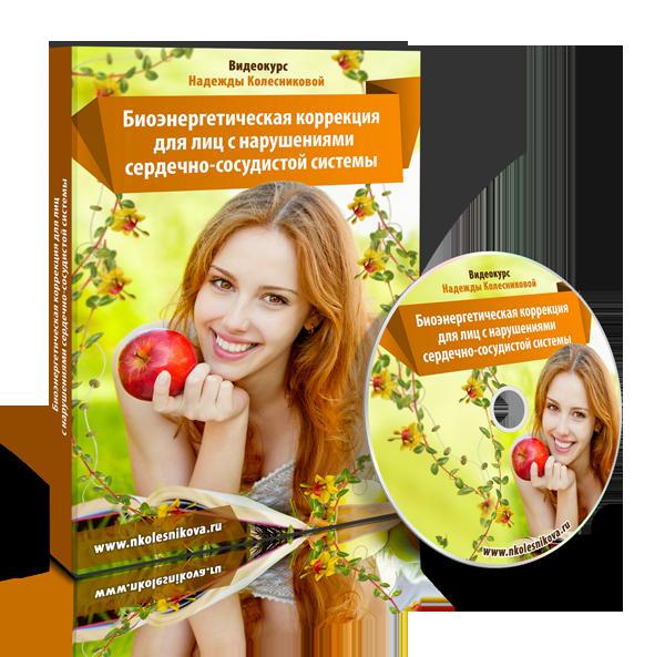 serdce_e-cover